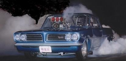 Engine Diaper - PY Online Forums - Bringing the Pontiac Hobby Together